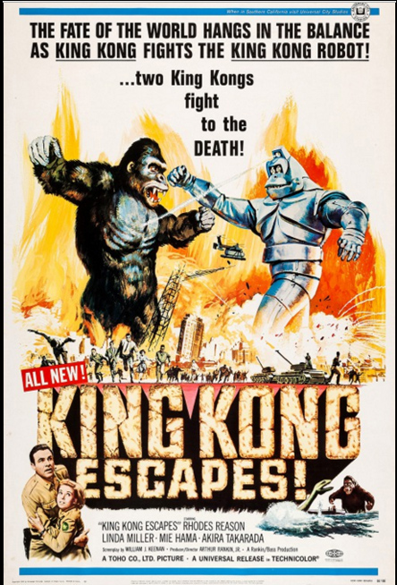http://driveinsanity.com/wp-content/uploads/2017/08/6_KING_KONG_ESCAPES1.jpg